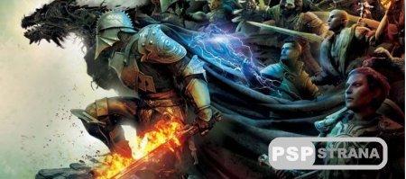 Не ждите Dragon Age 4 на нынешних консолях