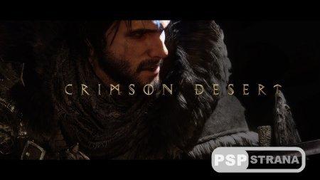 Анонсировано новое MMORPG от создателей Black Desert