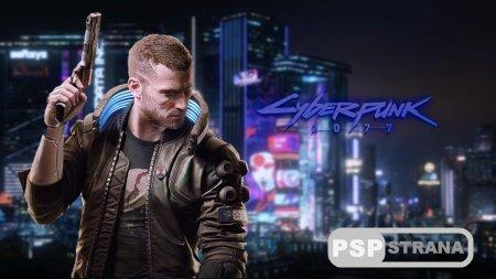 В сети засветилась часть карты мира Cyberpunk 2077