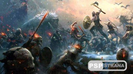 Эксклюзивные скины God of War доступны теперь всем владельцам игры