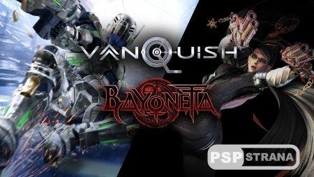 У Bayonetta и Vanquish появятся переиздания