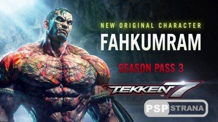 овые бойцы ожидают своего появления в Tekken 7