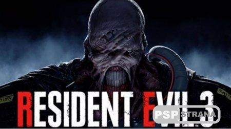 Релиз ремейка Resident Evil 3 намечен на конец марта