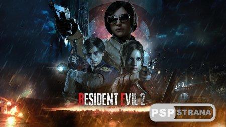 Capcom несколько раз начинала разработку ремейка Resident Evil 2