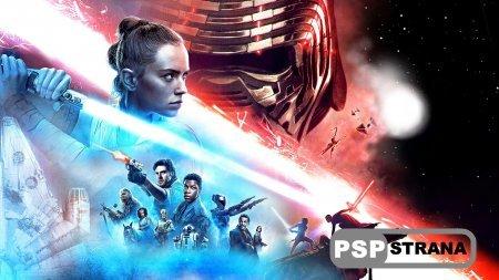 К 2021 году готовится новая игра по Star Wars