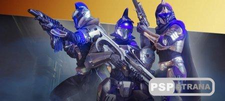 В PvP-матчах Destiny 2 будет отключён Артефакт