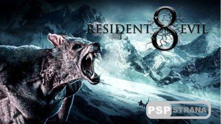 Слухи о Resident Evil 8 становятся слишком сказочными