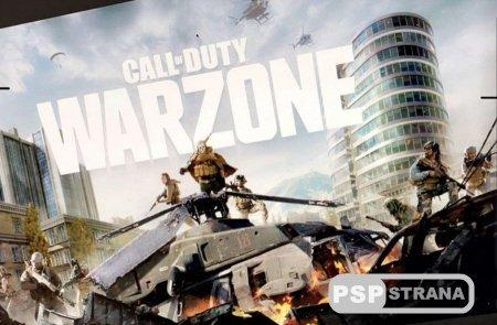 В сеть утек постер Королевской битвы для свежего Call of Duty
