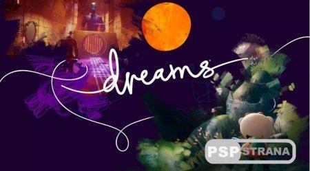 PS4-эксклюзив Dreams понравился критикам
