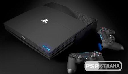 У PlayStation 5 будет обратная совместимость