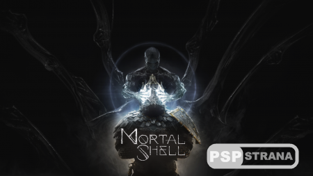 Mortal Shell очередная попытка повторить успех Dark Souls