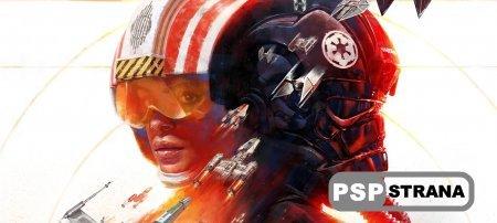 Star Wars: Squadrons не будет типичной игрой-сервисом