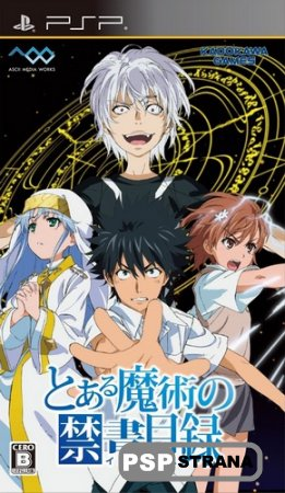 Toaru Majutsu no Index [FULL][ISO][ENG][2011]