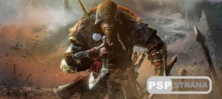 Как добыть кошачьи шаги в Assassin's Creed Valhalla