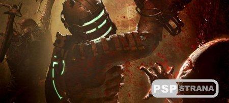В ожидании нового игрового анонса на EA Play: инсайдер намекает на Dead Space