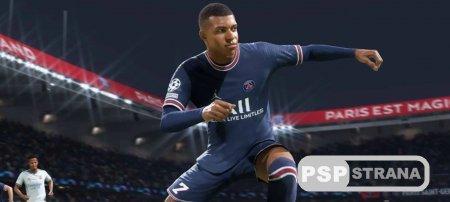 Трейлер-тизер FIFA 22 – релиз игры в октябре
